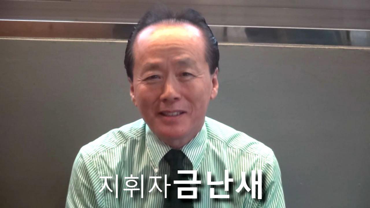 제3회선발대회_축하영상_금난새.mp4_000007103.jpg