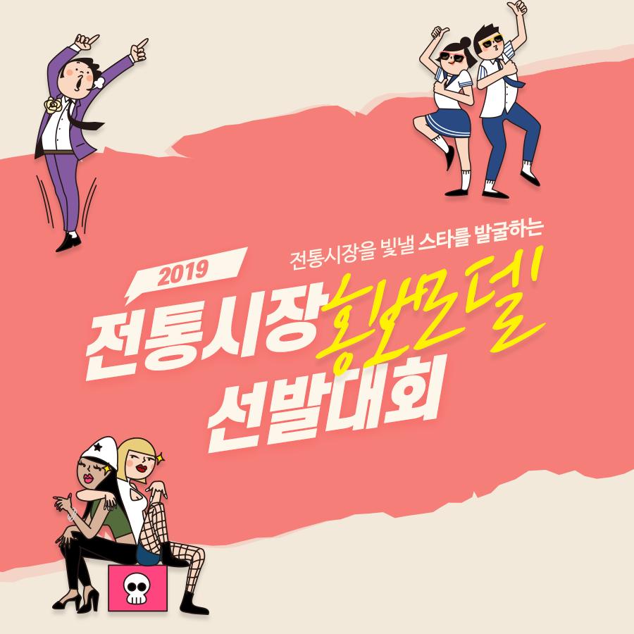 20190917_홍보모델_카드뉴스_04.png