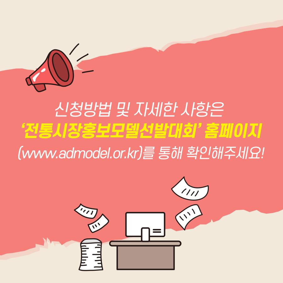 20190917_홍보모델_카드뉴스_08.png