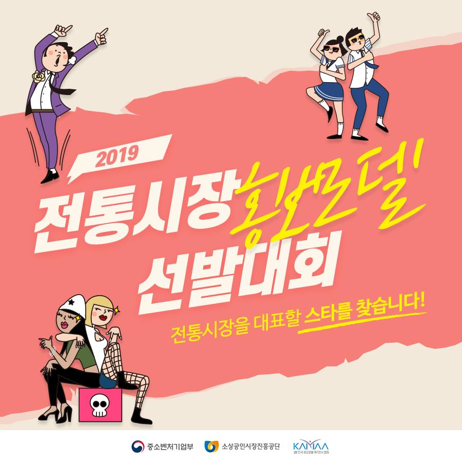 20190917_홍보모델_카드뉴스_01.png