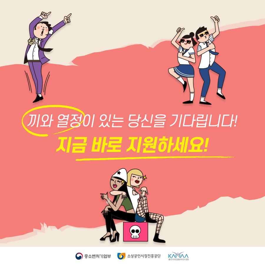 20190917_홍보모델_카드뉴스_10.png