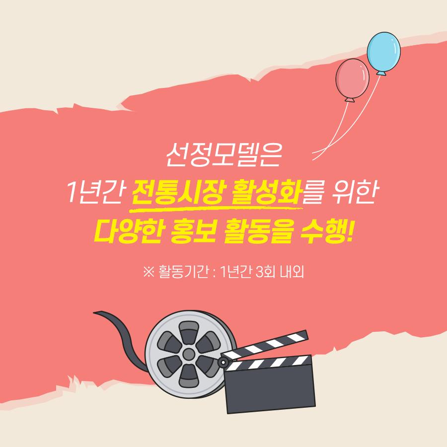 20190917_홍보모델_카드뉴스_07.png