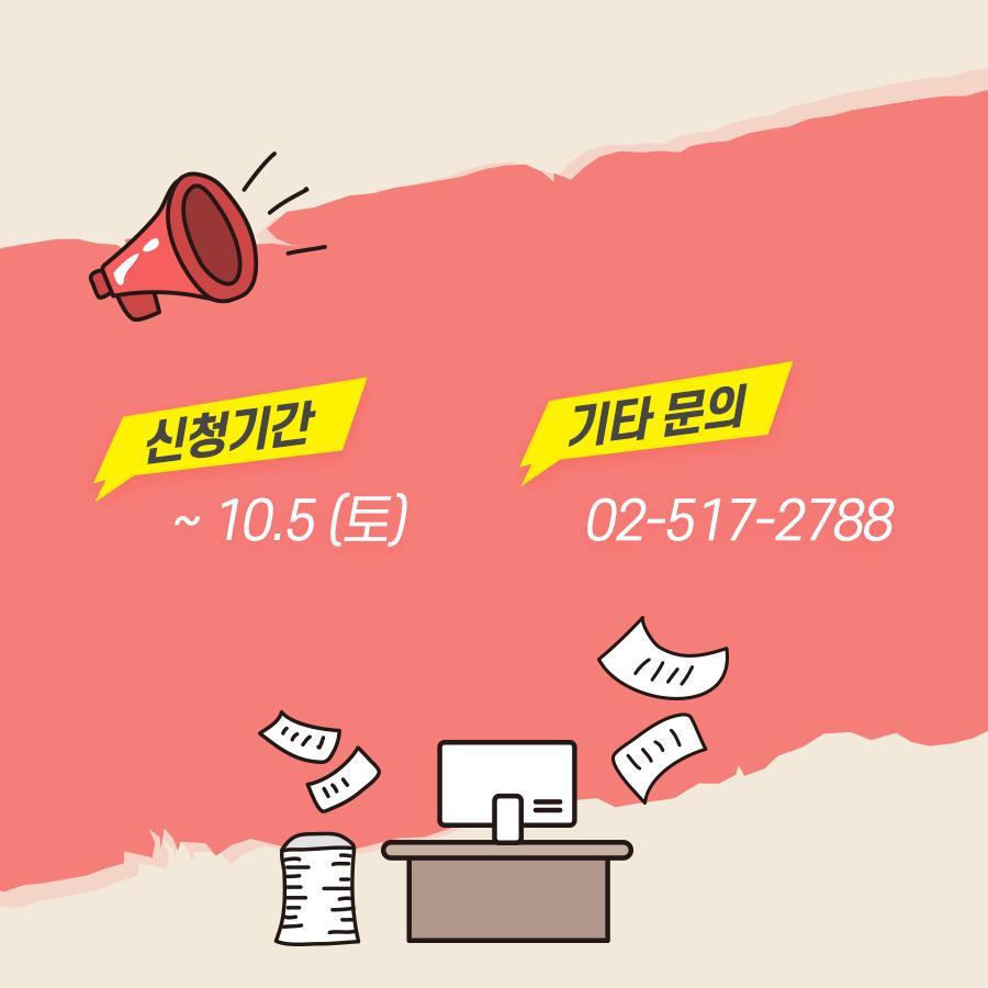20190917_홍보모델_카드뉴스_09.png