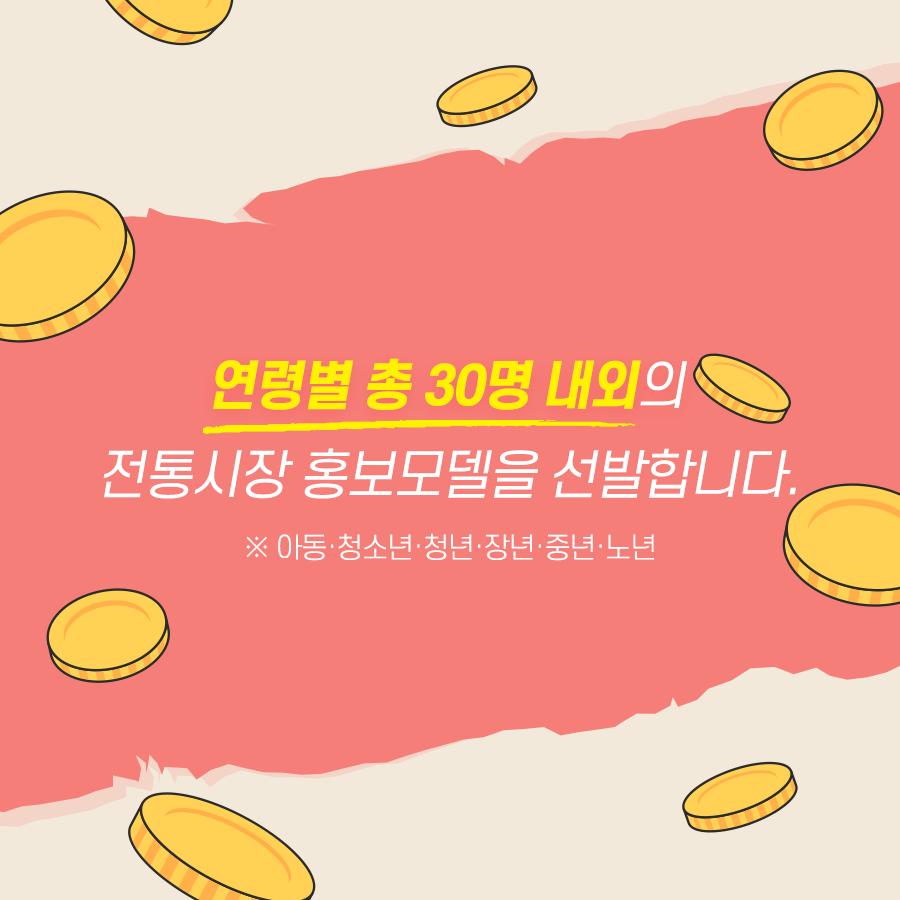 20190917_홍보모델_카드뉴스_06.png