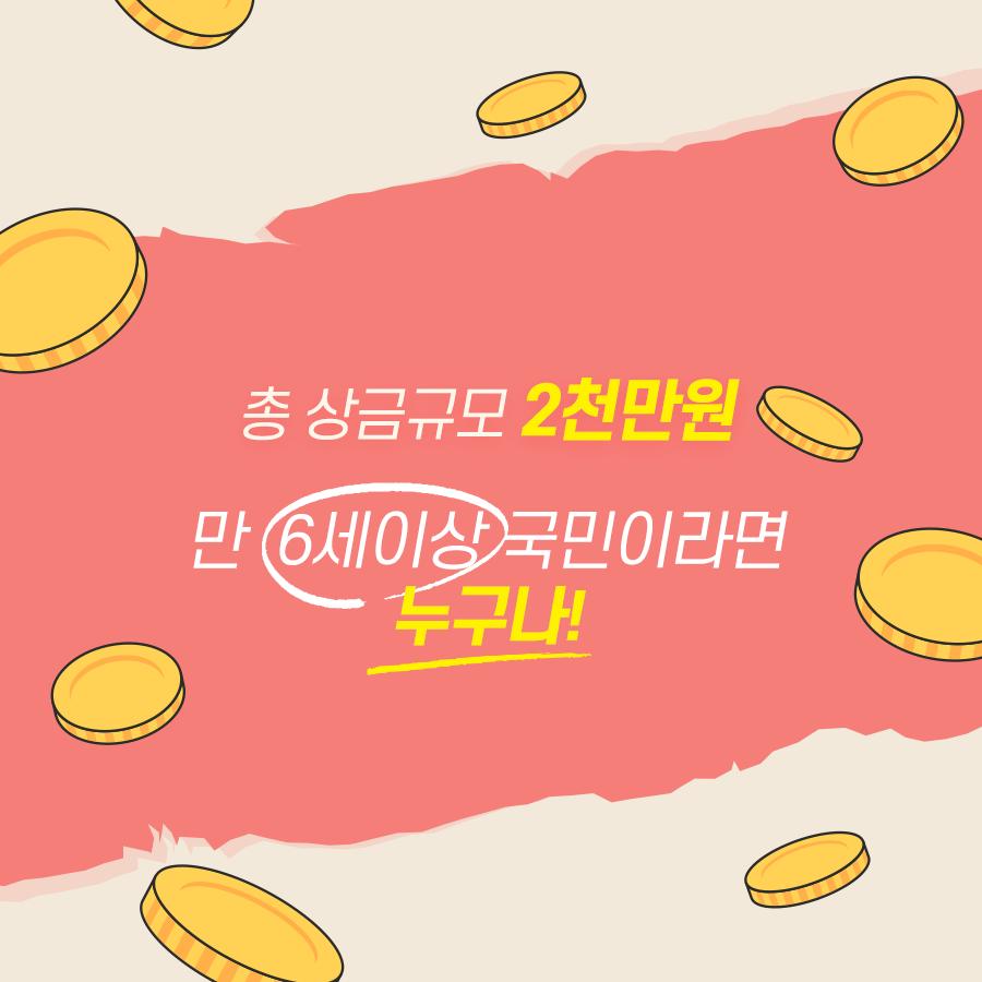 20190917_홍보모델_카드뉴스_05.png